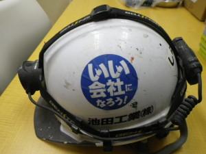 RIMG2084